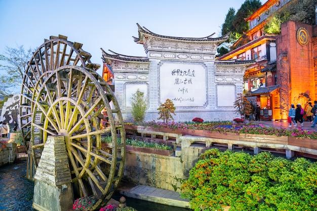 Photo of jiangnan, china