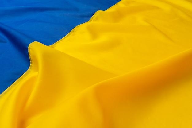 Фото рифленого национального флага украины крупным планом
