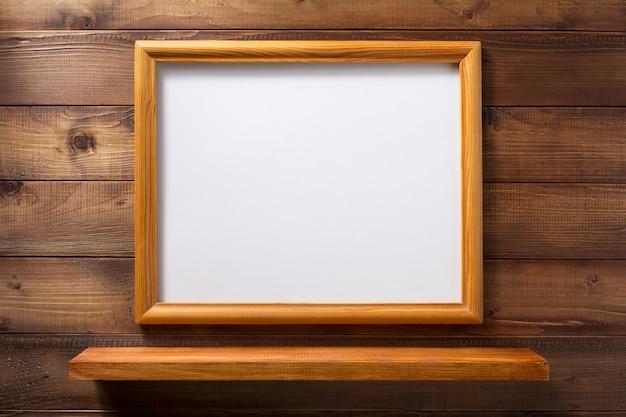写真の額縁と木製の壁の棚