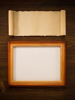 木製の背景の写真額縁