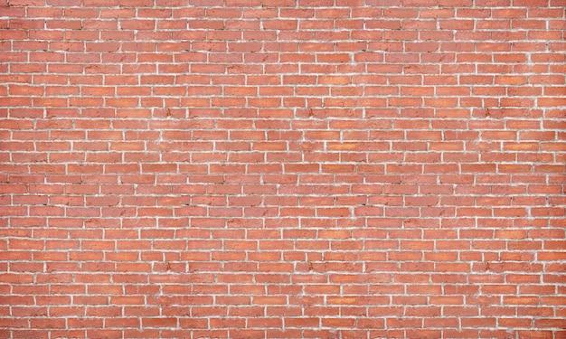 추가 배경 작업을 위한 벽돌 벽 사진
