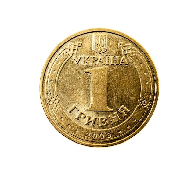 Сфотографирован крупным планом на белой монете, одна украинская гривна