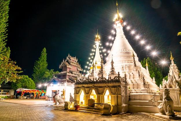 Phra that doi kong mu temple in mae hong son