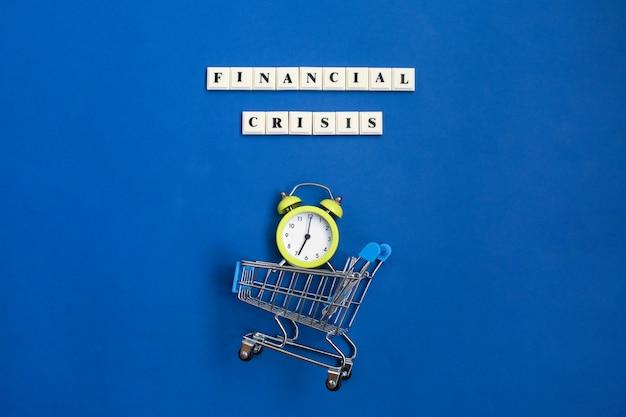 Фраза финансового кризиса и корзина с будильником.
