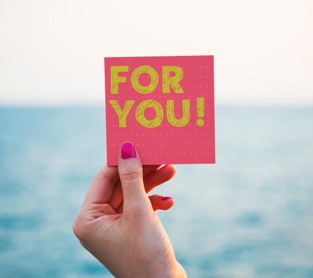 메모 종이에 당신을 위해 문구
