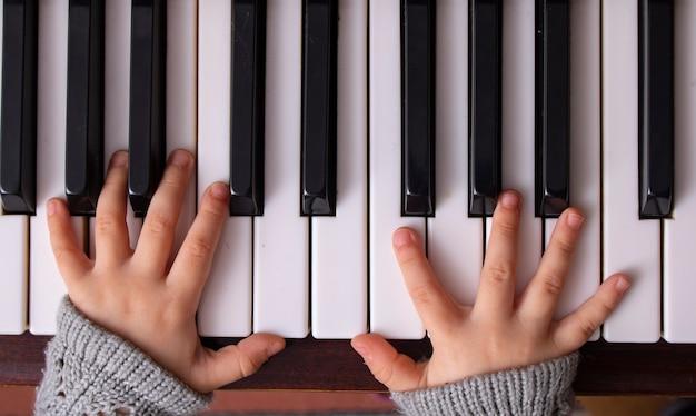 ピアノレッスン、ピアノ音楽