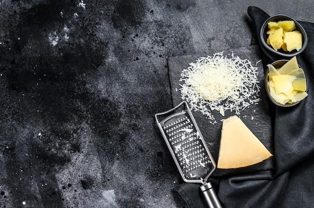 Кусочки твердого сыра пармиджано реджано
