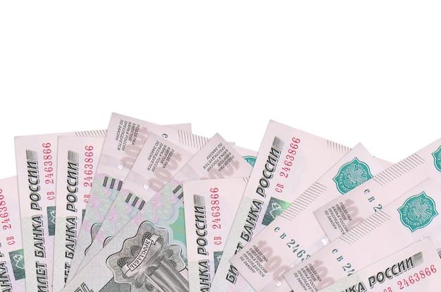 Куча банкнот российских рублей