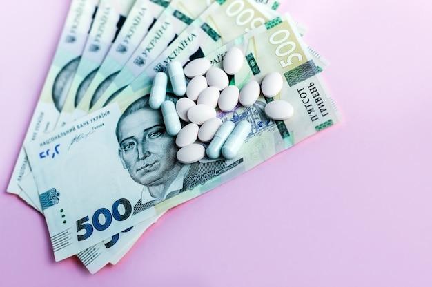 Таблетки и украинские деньги - гривны. концепция.