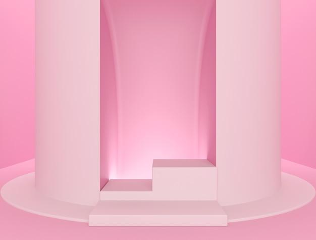 Розовый абстрактный фон, подиум для размещения продукции