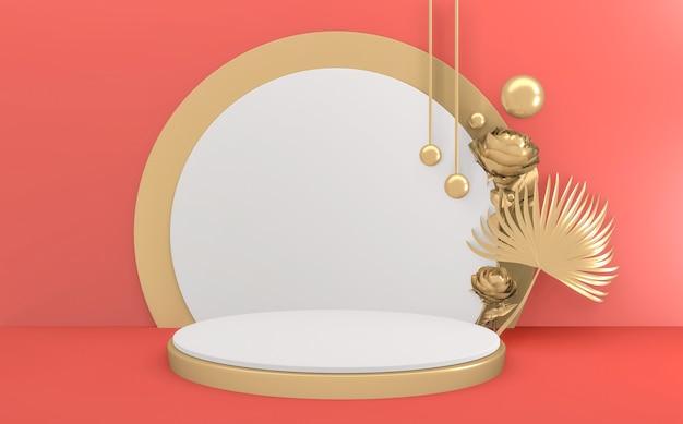 분홍색 배경과 황금 스타일, 연단 최소한의 기하학적. 3d 렌더링