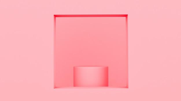 台座とピンクの背景