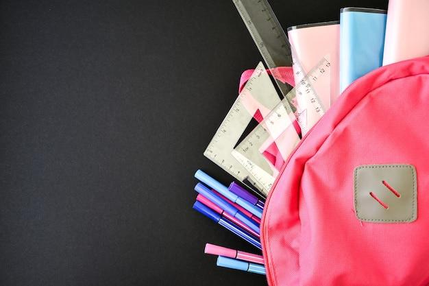 Розовый рюкзак со школьными принадлежностями