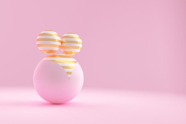 금색과 흰색 줄무늬가있는 분홍색 공