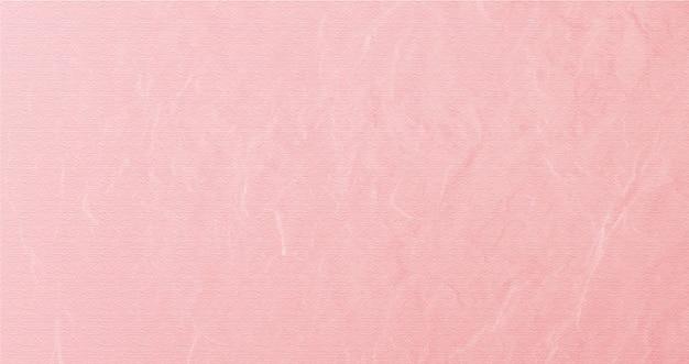 ピンクのしわくちゃテクスチャ紙の背景