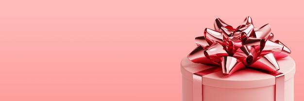 Розовая коробка подарков и блестящая розовая лента