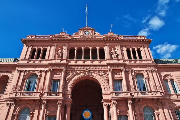 アルゼンチン、ブエノスアイレスのピンクの宮殿