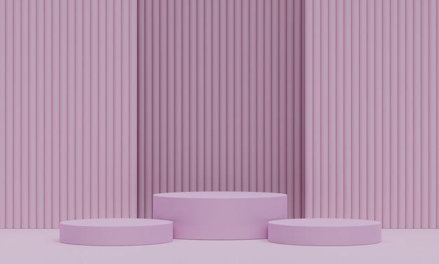 ディスプレイ用のピンクの台座。幾何学的形状の空の製品スタンド。 3 dのレンダリング。