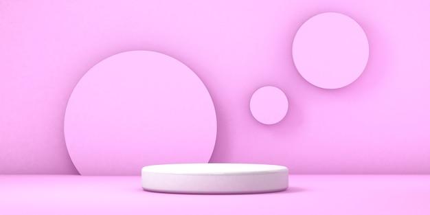 ピンクの表彰台の3dイラスト、丸い表彰台の台座または化粧品用のプラットフォーム