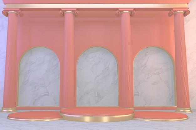 핑크 컬러 background.3d 렌더링에 핑크 연단 쇼