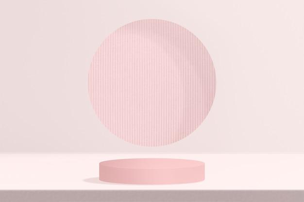 디자인 공간이 있는 분홍색 제품 배경