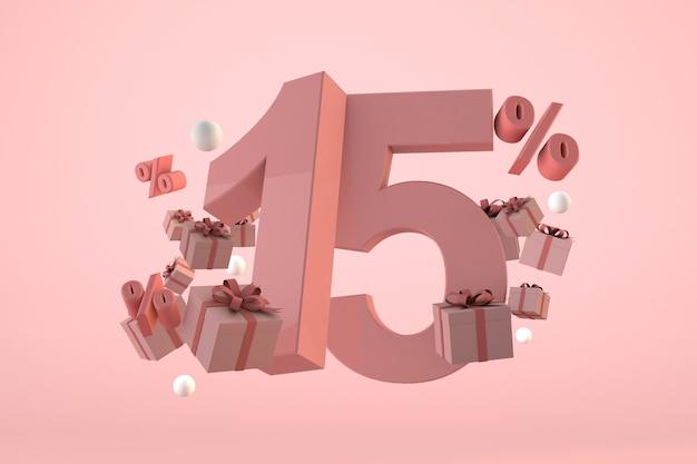 ピンクセール15%オフ、ギフトボックスとパーセンテージでのプロモーションとお祝い。 3dレンダリング
