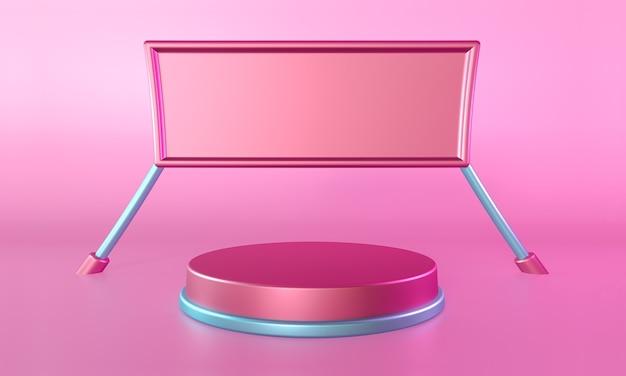 제품 전시를위한 분홍색 단계 연단, 추상적 인 3d 구성