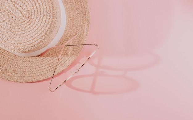 Розовый летний женский модный наряд