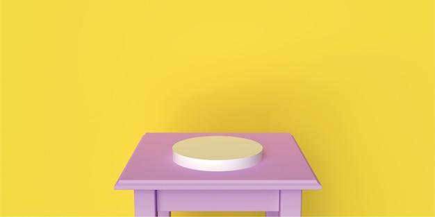 ピンクのテーブルバックグラウンド表彰台サークルイエローバックグラウンド製品バックグラウンドソフトライフスタイル3dレンダリング