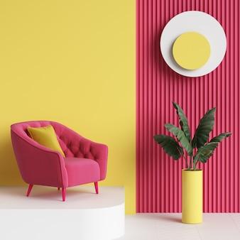 インテリアにピンクの房状のアームチェア