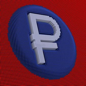 Русский рубль в стиле пиксель-арт с цветом флага. 3d рендеринг