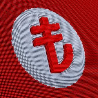 Pixel art style turkish lira symbol with turkish flag color. 3d rendering