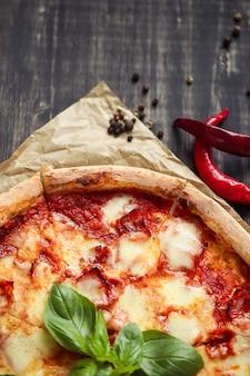 피자 음식