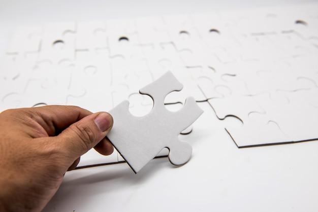 빠진 퍼즐 조각 놓기