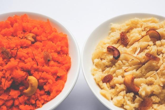 일반 또는 사프란 맛 세몰리나 또는 소지 할와(sweet rava sheera 또는 shira라고도 함) - 마른 과일로 장식된 인도 축제 달콤한. 접시 또는 그릇에 제공, 선택적 초점