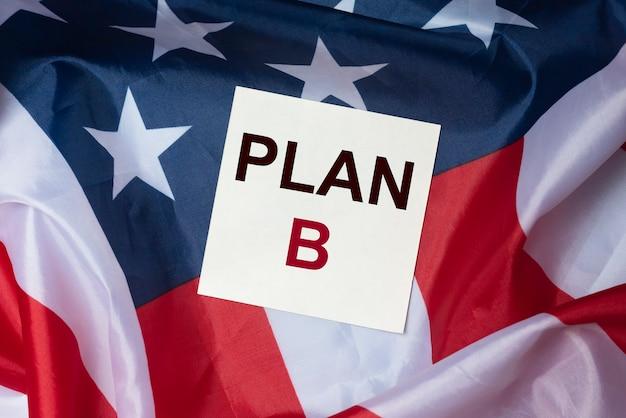 プランbの碑文。アメリカのアメリカの危機管理。代替案