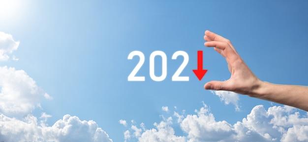2021 년 개념의 비즈니스 마이너스 성장 계획