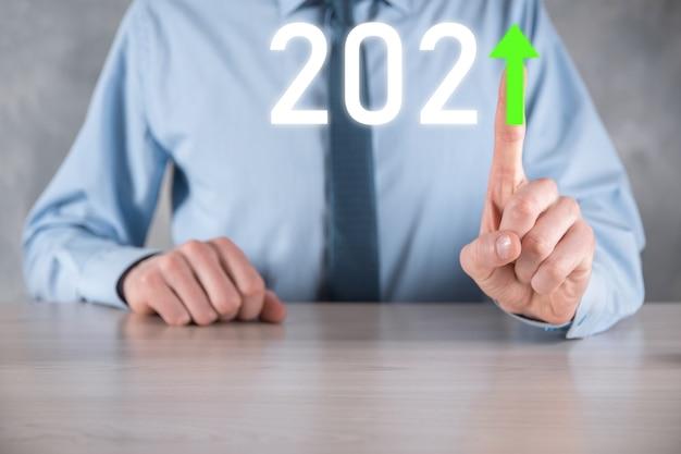Планирование положительного роста бизнеса в концепции 2021 года