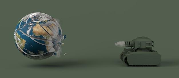 惑星地球は、nasaによって提供されたタンクショット地球テクスチャの衝撃によってひび割れて壊れました