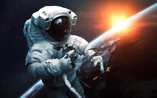 지구 행성. 공상 과학 소설, 우주 탐험. nasa에서 제공 한이 이미지의 요소