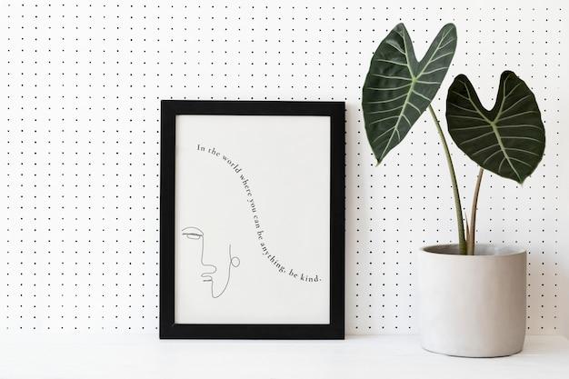 心に強く訴える引用と植物愛好家の家の装飾