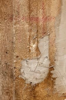 Штукатурка на грубой бетонной стене