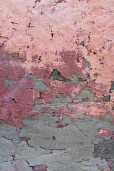 Штукатурка стен с краской пятна