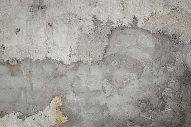 디자인과 장식을 위한 석고 벽과 콘크리트 질감 코팅.