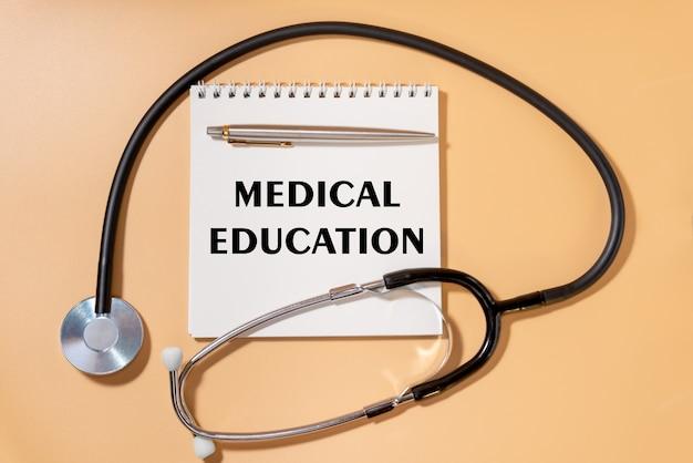 テキスト医学教育、医療概念のプレート。教育、ビジネスコンセプト