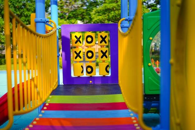 Playground for kid children in public park.