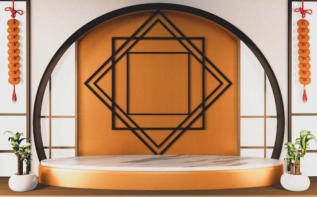 Podium-日本の伝統的な製品の台座。 3d再編集