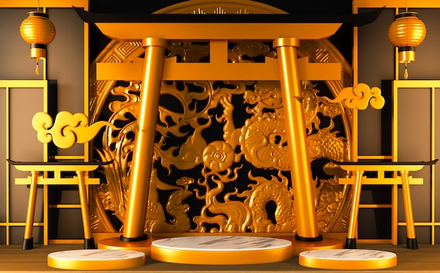 Podium - pedestal for traditional japanese products. 3d decoration
