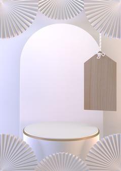 表彰台は幾何学的な化粧品を示しています。 3dレンダリング