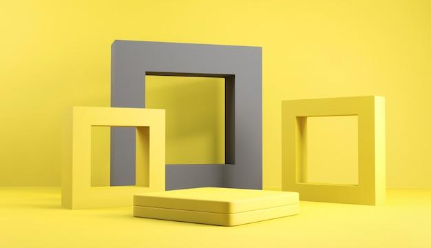 노란색과 회색의 연단 무대